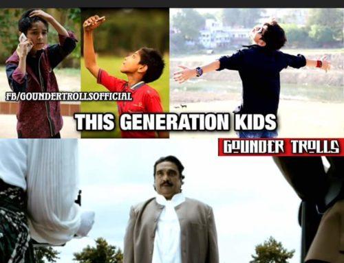 Photo Pose – This generation Kids
