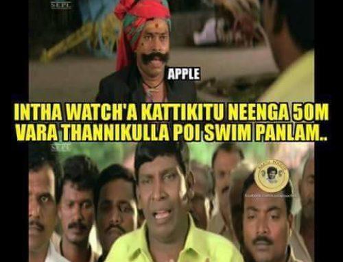Apple watch அய்யாச்சாமி