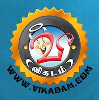 விகடம் | Vikadam Logo