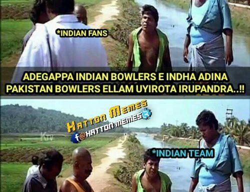 இன்னுமாடா.. #CT17 #India