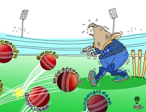 இலங்கை இன்று !!! Cricket #CT17