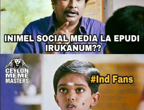 Indian Fans.. எப்பிடி இருக்கணும்?