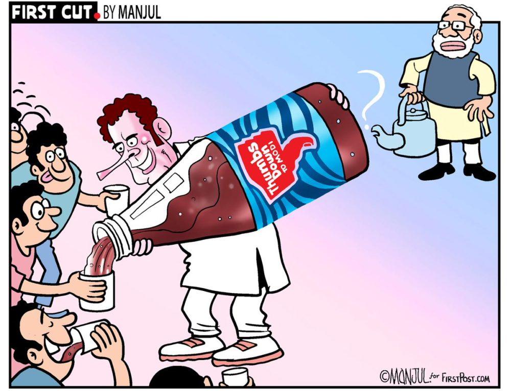 It's Chaiwala vs ColdDrinkwala in #Gujarat.