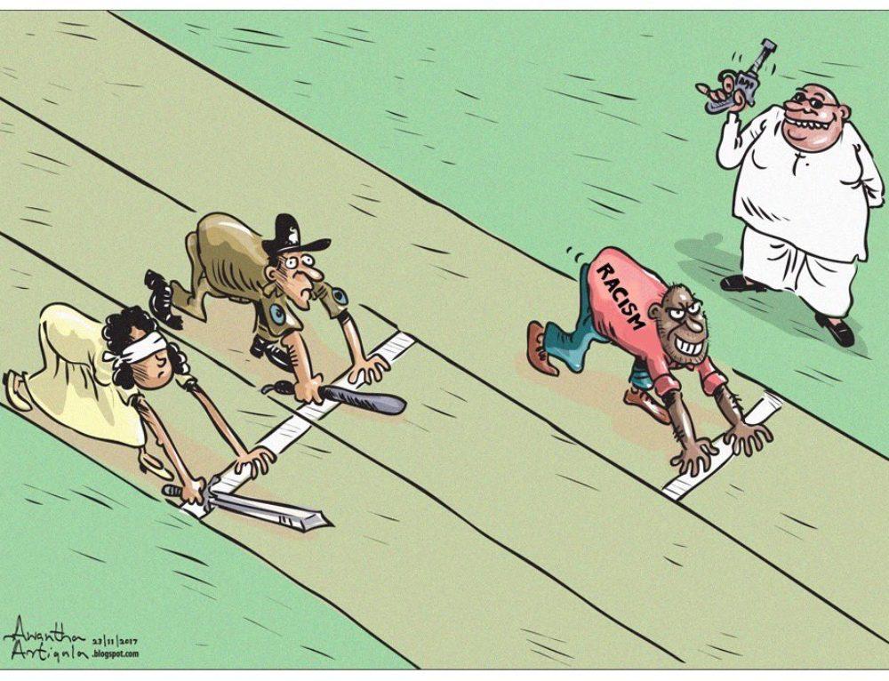 Racism in #SriLanka
