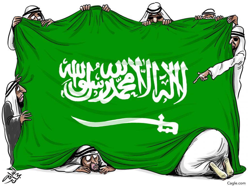 Saudi Arabia: Scandal & Corruption