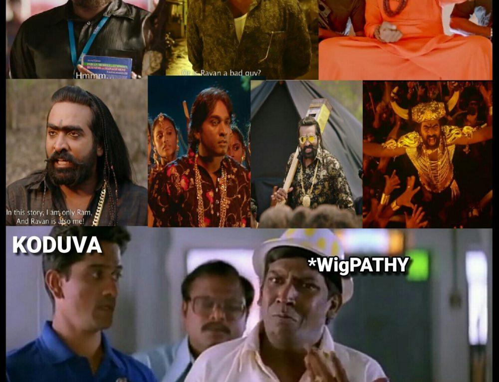 இவன் வேற…  விஜய் & விஜய் சேதுபதி