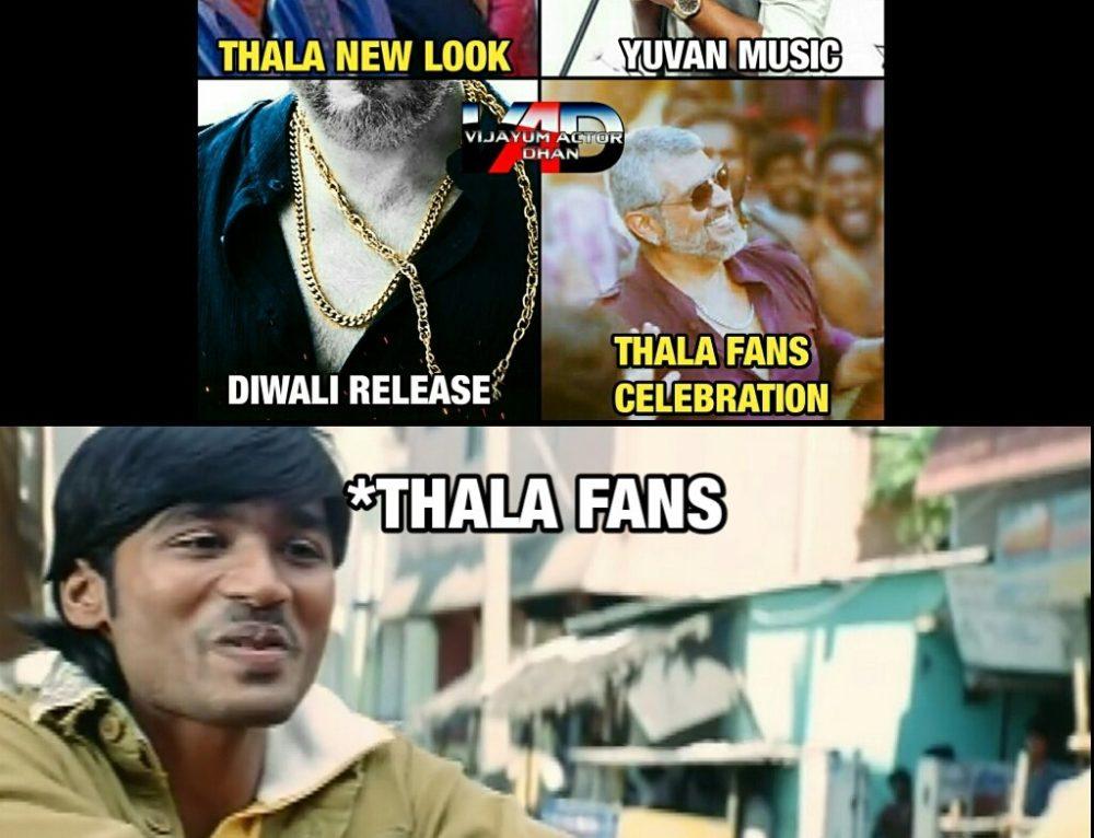 இதெல்லாம் நினைச்சுப் பார்க்கும்போது.. Viswasam & Thala Fans
