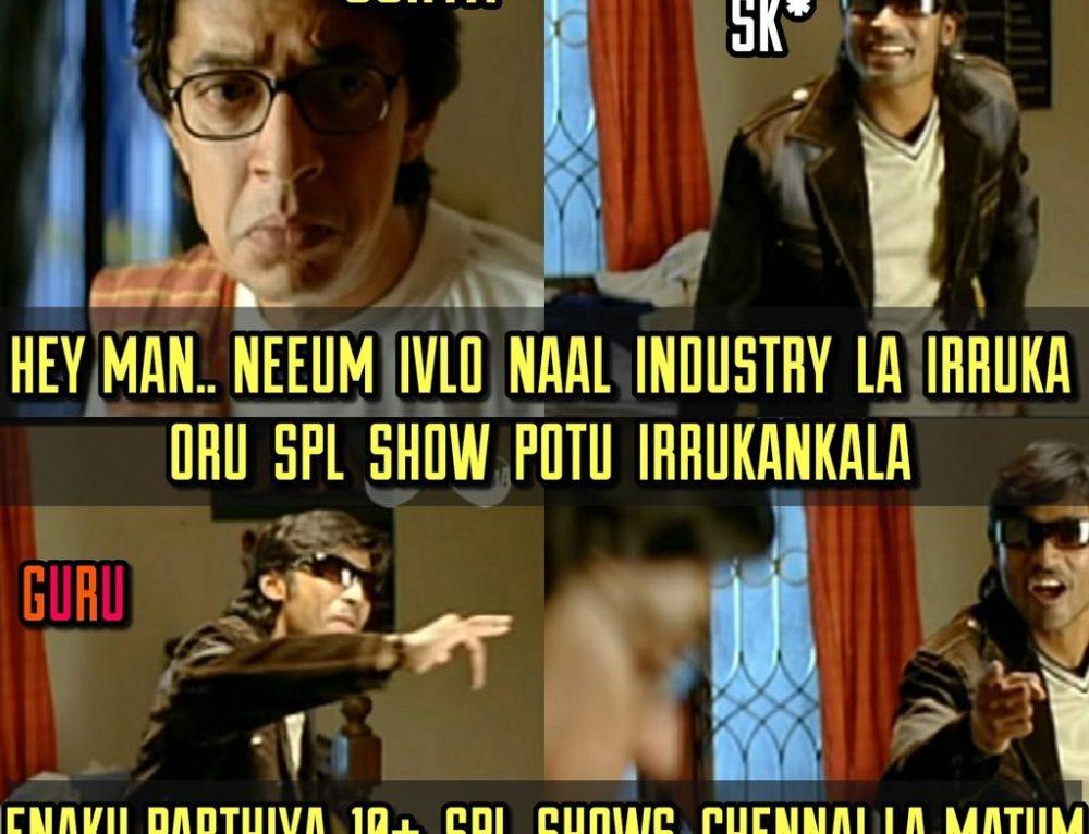 Siva Karthikeyan vs Suriya