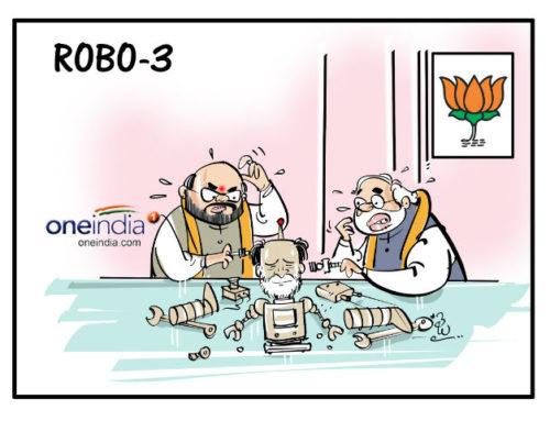 Robo – 3, Rajinikanth political entry