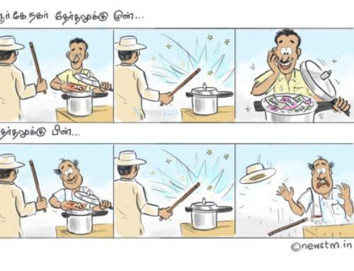 RK நகர் தேர்தல் – முன்னும் பின்னும்