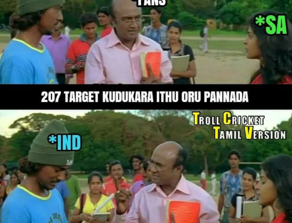 கேட்டா Number 1, Number 2 Test Teams…