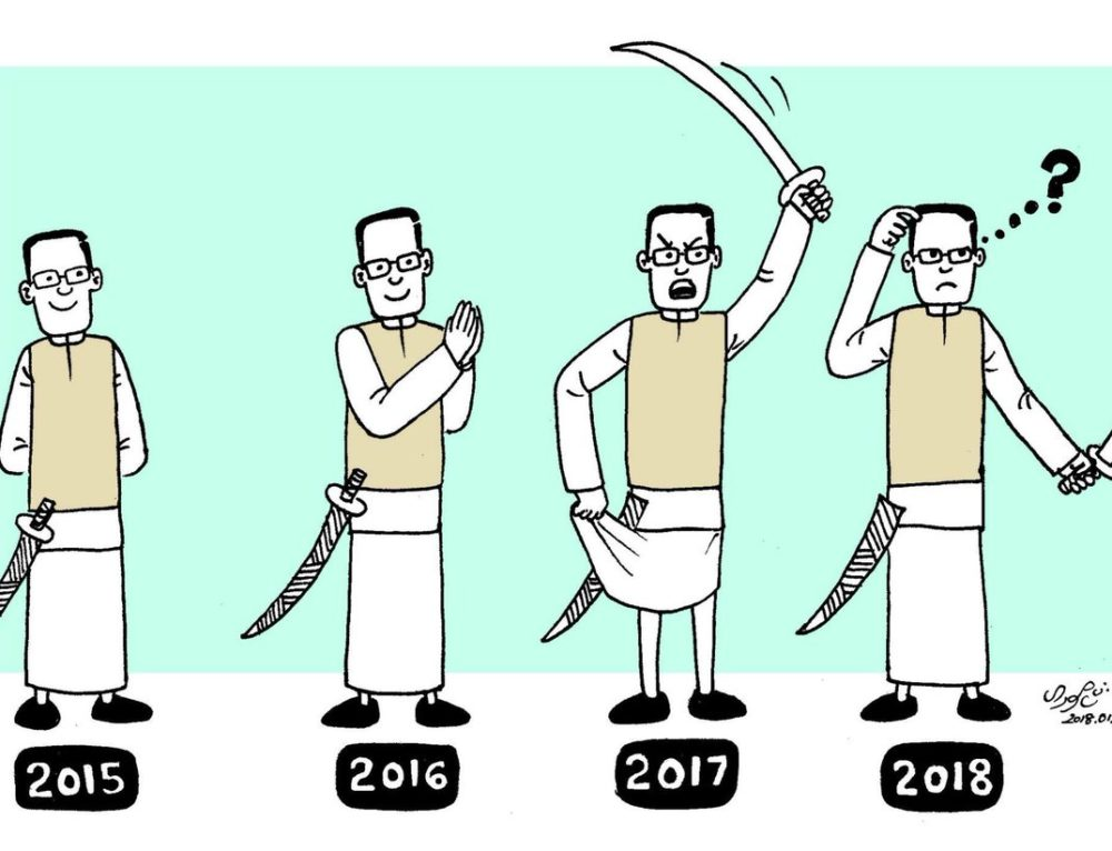 Yahapalanaya Maithri's evolution – 3 years