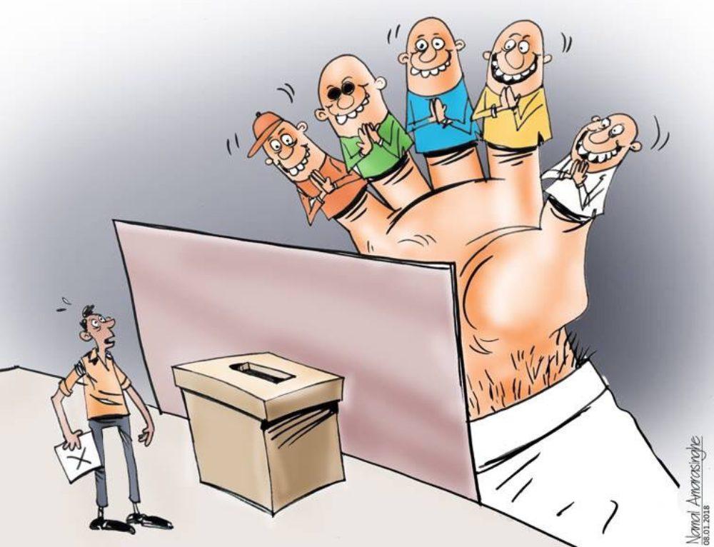 Election Campaign !