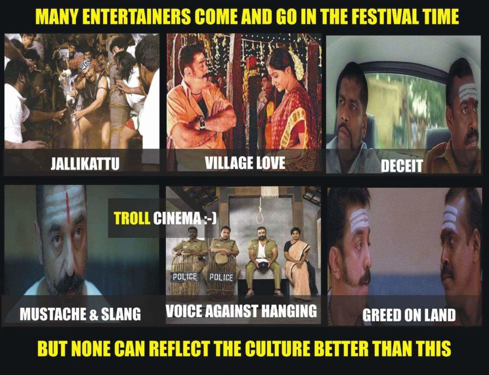 Tamil Culture – நாங்க இப்படித்தான்..