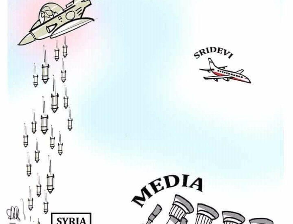 Syria and Sridevi
