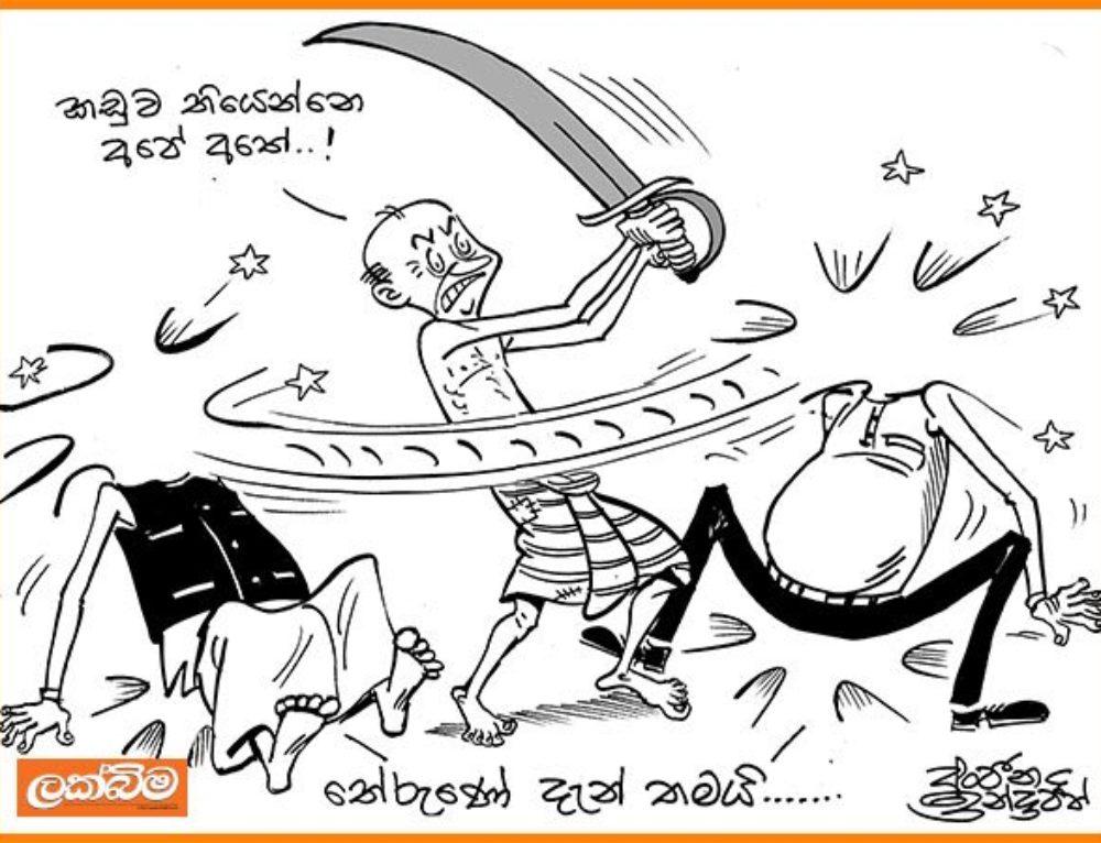 வாள் எங்கள் கையில் !! – உள்ளூராட்சி சபைத் தேர்தல் முடிவு