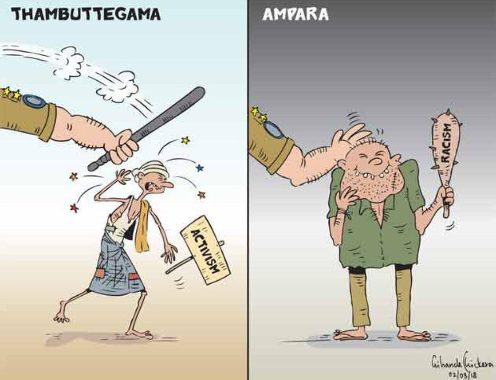 Ampara & Thambuttegama