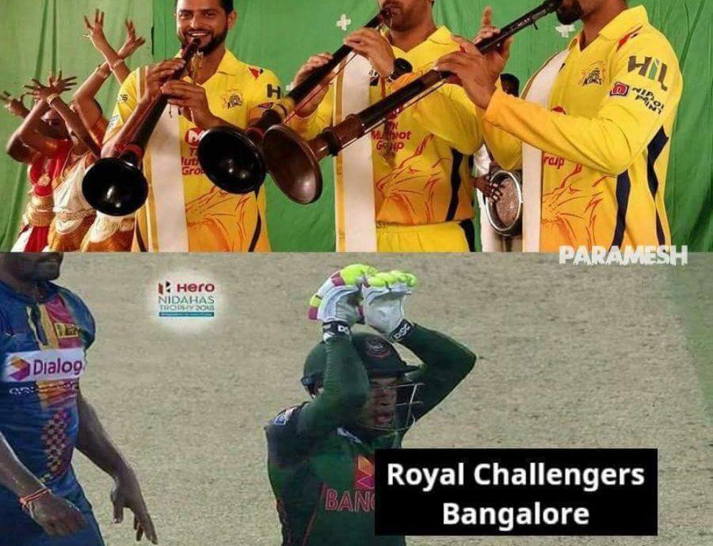 இவங்க வாசிக்க, அவங்க ஆட.. #IPL2018