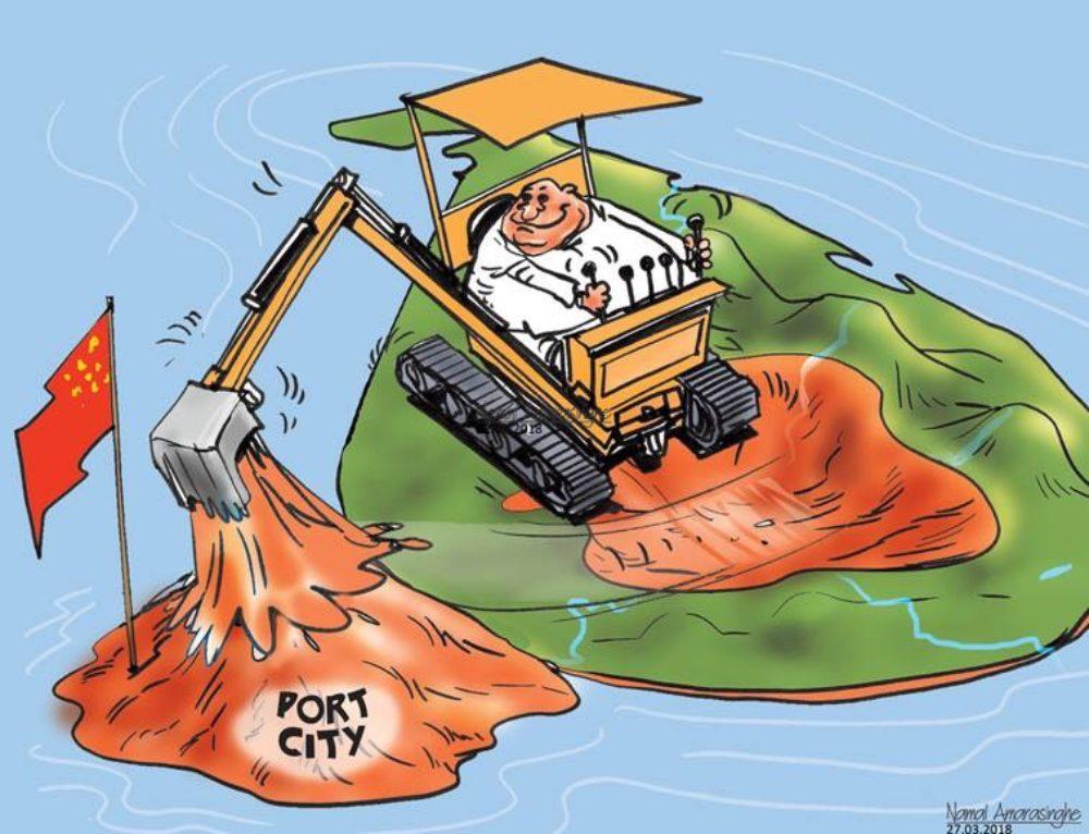Port City – Sri Lanka
