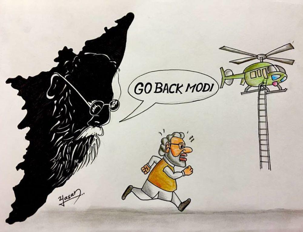 ஓடிப்போ மோடி ! – Go Back Modi