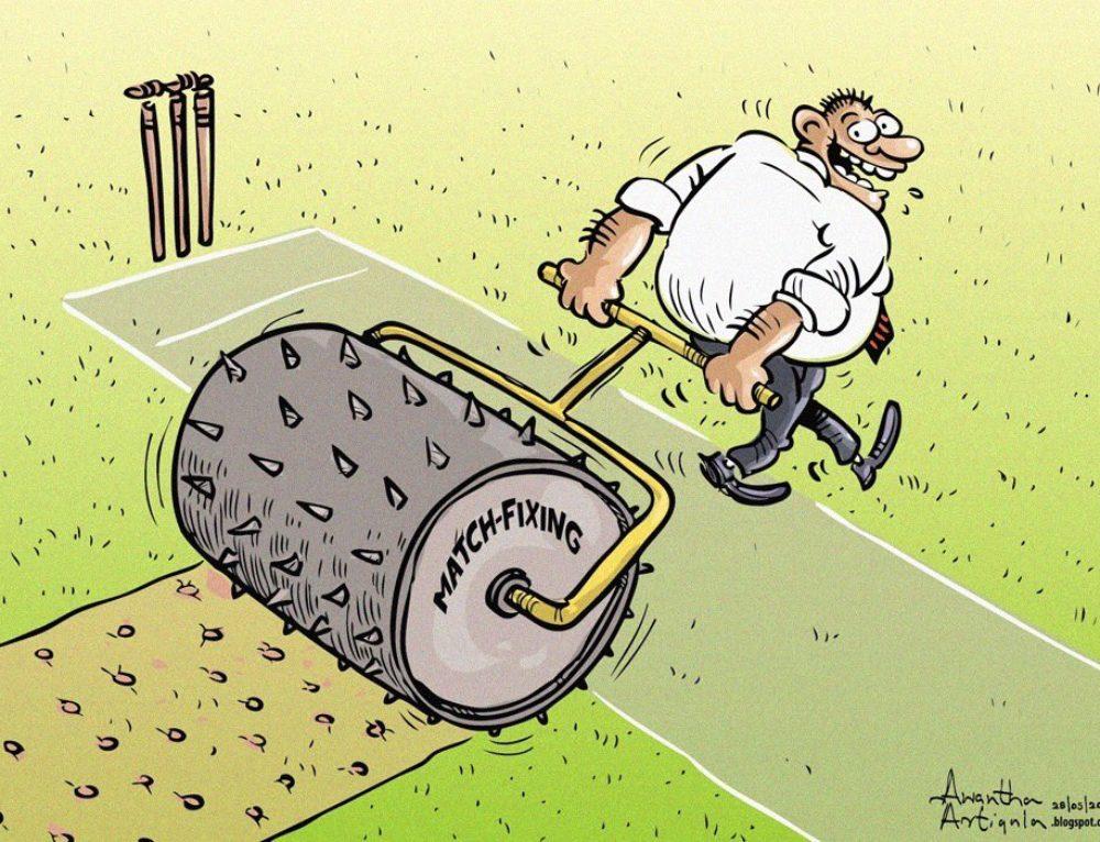 Pitch Fixing in Sri Lanka !!!