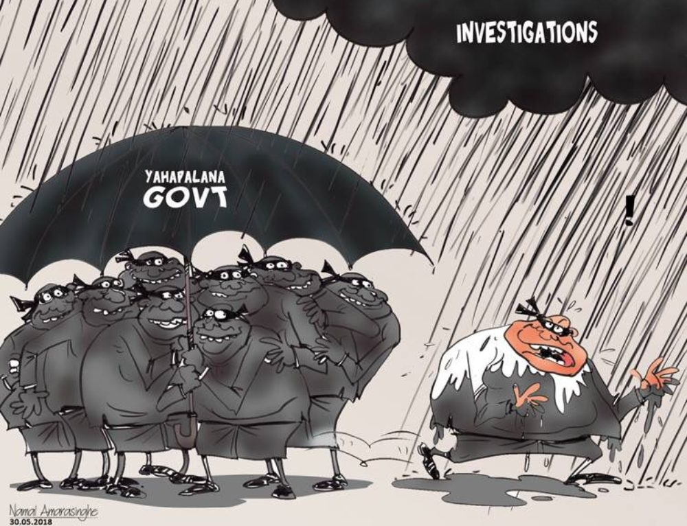 Corruptions in #Yahapalanaya government