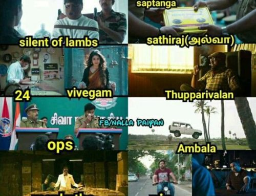 தமிழ்ப்படம் 2.0 – அம்மாடியோவ்