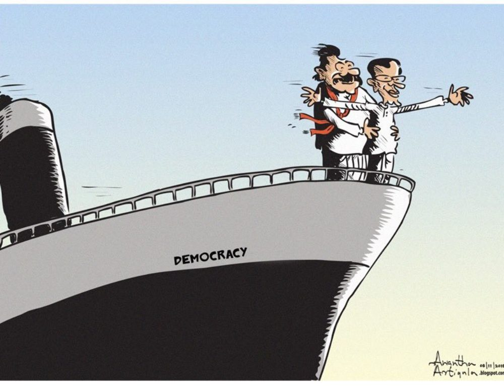 Sri Lankan Titanic