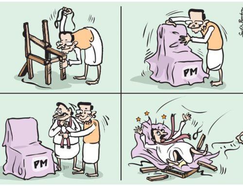 டாம் வெனவா, டூம் வெனவா.. தொபுகடீர்