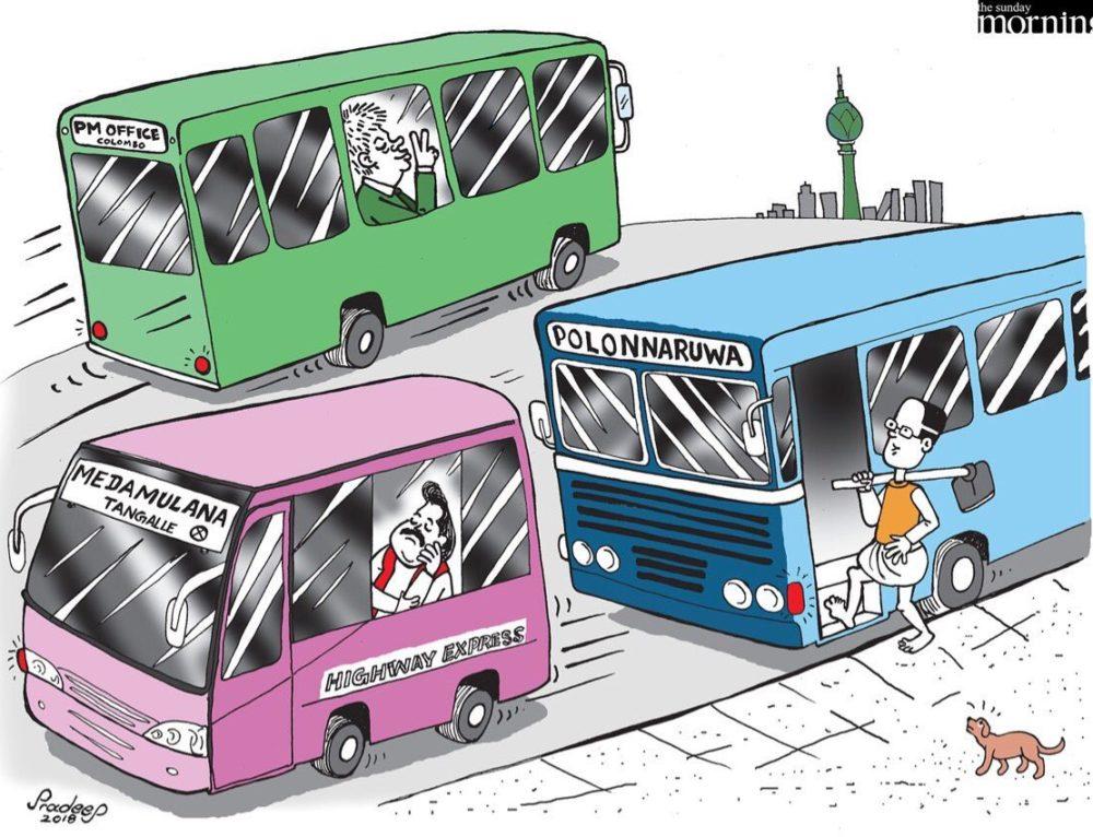 புறப்பட்டாச்சு… அரசியல் இழுபறி முடிந்தது !!