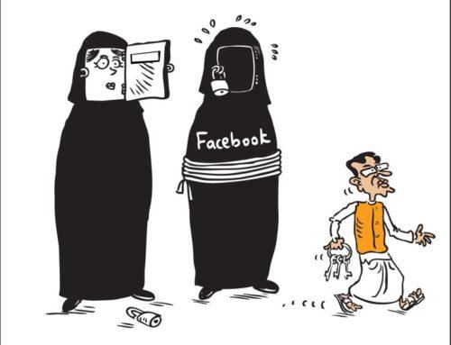 Facebook ban & Burqa ban – Sri Lanka