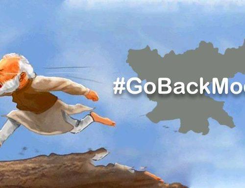 ஜார்க்கண்ட்டிலும் #GoBackModi