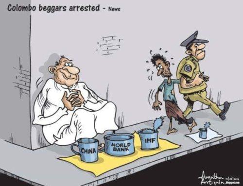 Sri Lanka Beggars – இலங்கை பிச்சைக்காரர்