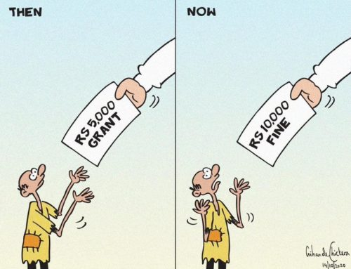Sri Lanka Grants & Fines
